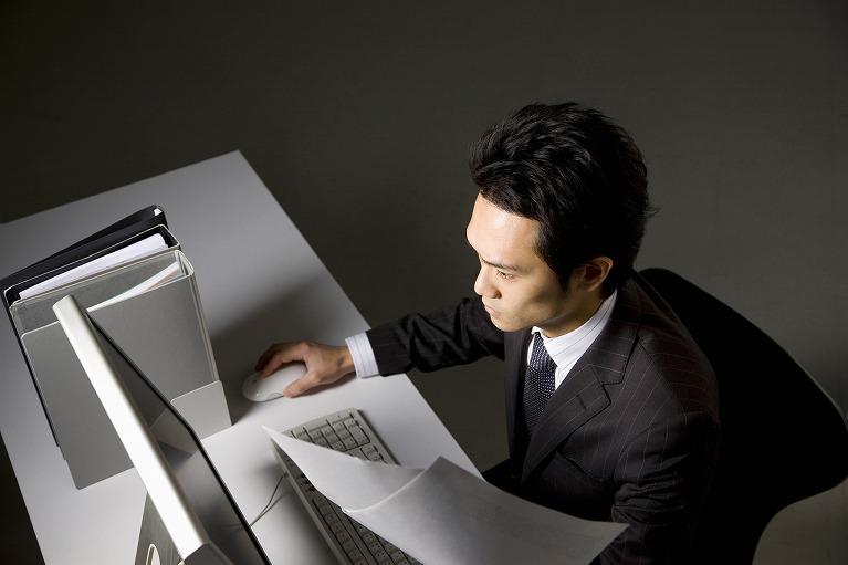 残業代の請求について
